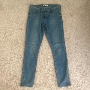 NWOT Banana Republic Zip Ankle Skinny Jeans, 26